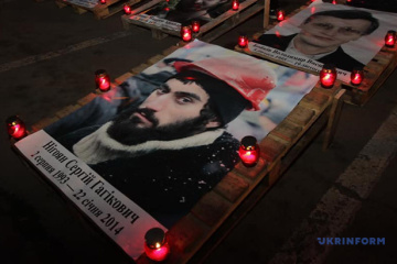 7th anniversary of Revolution of Dignity: first Heroes of Heavenly Hundred killed on this day