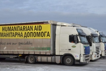 Czech Republic to send humanitarian aid to Donbas