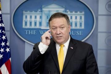 Pompeo anuncia sobre las medidas adicionales contra Rusia por su agresión en Ucrania