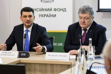Hroїsman: Le gouvernement commence l'indexation automatique des retraites (photos)