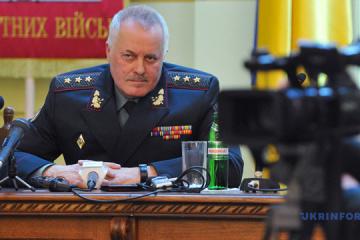 L'ancien chef de l'état-major général, sous le mandat de Ianoukovitch, accusé de haute trahison