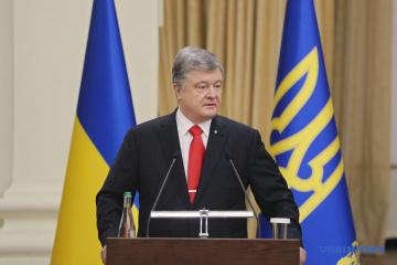 Presidente: Nada es más importante para Ucrania que la adhesión a la UE y la OTAN