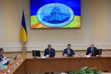 Groysman urges city mayors to include traffic safety issue in regional development strategies