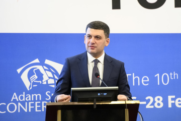 Groysman: Process of issuing special permits for subsoil use must be available to public