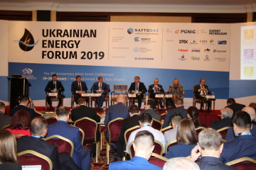 Vice PM Kistion: Ukrainian energy sector becomes predictable for investors