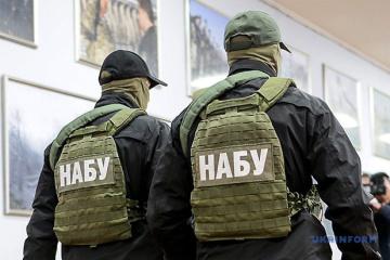 NABU approves notice of suspicion for ex-National Guard commander Allerov