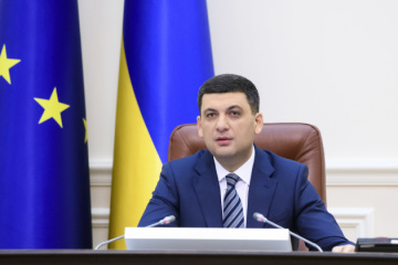 Groysman: Capital investments into Ukrainian industry reach UAH 526 bln