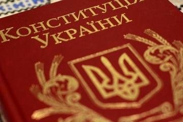 ウクライナ憲法のクリミア関連部分は改正が必要=司法省次官