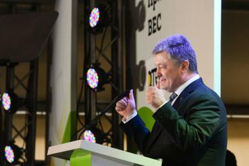 Porochenko lors de l'ouverture du parc éolien de Prymorsk: «Les investisseurs font confiance à l'Ukraine»