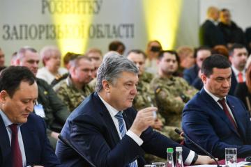 Poroshenko: EU considering concrete options of support for Sea of Azov region