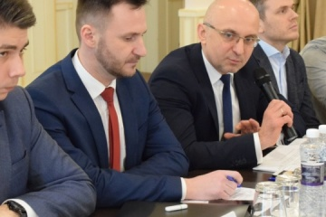 Ukraine developing mechanisms for introducing green bonds