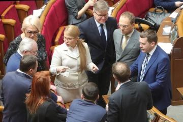 Werchowna Rada verabschiedet Resolution zu möglichen Missbräuchen in Rüstungskonzern Ukroboronprom