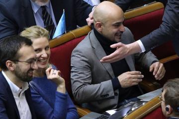 Vier Parlamentsabgeordnete verlassen Fraktion von Block von Petro Poroschenko
