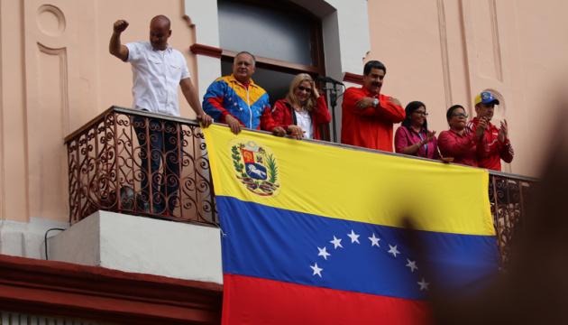 Мадуро решил распустить правительство