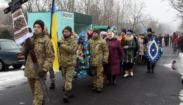 На Дніпропетровщині перепоховали воїна, який загинув під Іловайськом