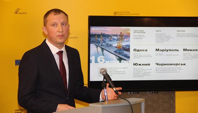 АМПУ презентувала пріоритетні інфраструктурні проекти року