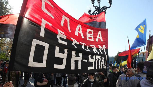 Воїни ОУН-УПА від сьогодні - теж учасники бойових дій