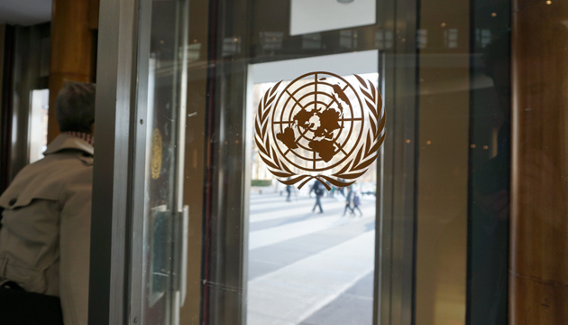 UN to assess innovation sector of Ukraine