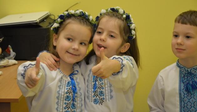 У Чернівцях відкрили перший інклюзивно-ресурсний центр для дітей