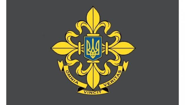 Президент затвердив символіку Служби зовнішньої розвідки