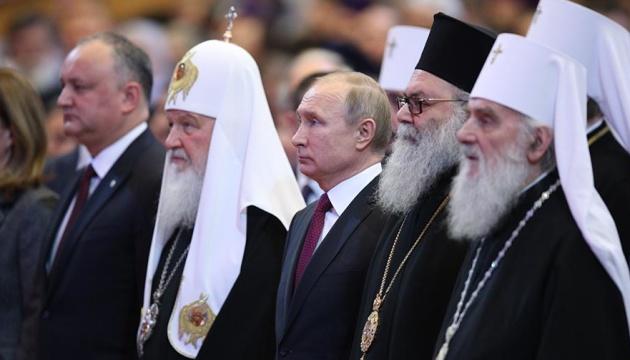 РПЦ розірвала відносини з Олександрійським патріархатом, який визнав ПЦУ