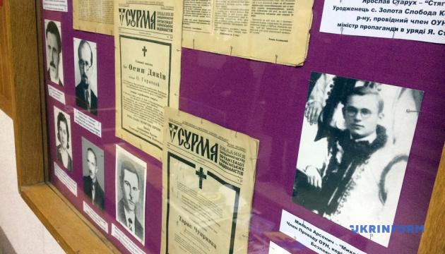 У Тернополі показали архівні документи з підпільних друкарень ОУН