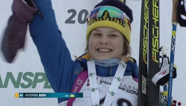 Біатлон: українка Катерина Бех виграла друге