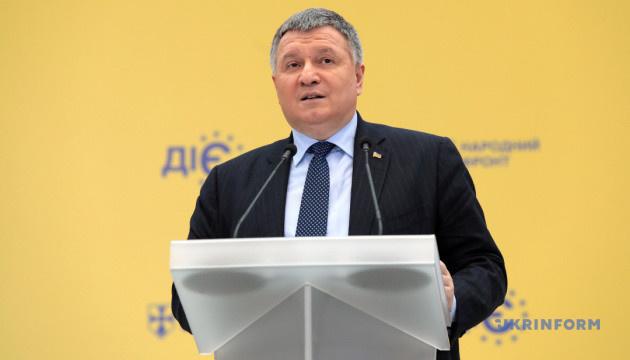 """""""Народний фронт"""" має брати участь у парламентських виборах - Аваков"""