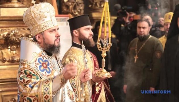 ПЦУ відзначає річницю інтронізації митрополита Епіфанія
