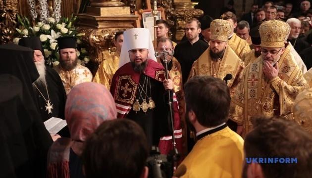 Единство украинского народа становится реальностью - представитель Вселенского Патриарха