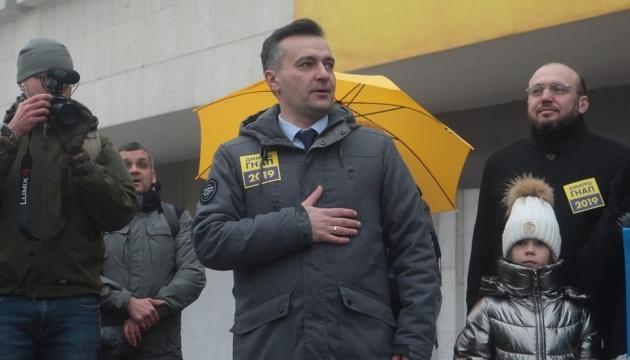 Гнап знімає свою кандидатуру на президентських виборах