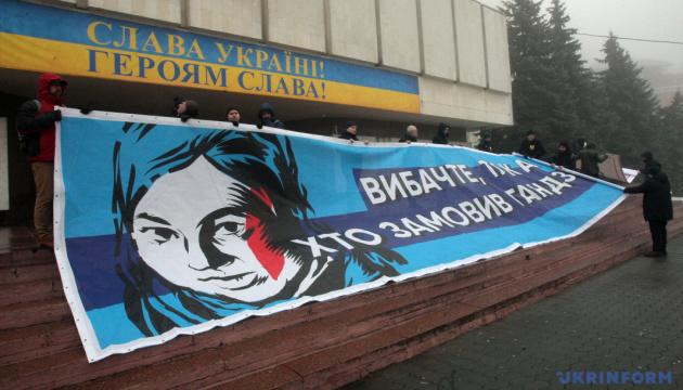 Mord an Aktivistin Handziuk: Staatsanwaltschaft verdächtigt Vorsitzender des Gebietsrats Cherson Wladyslaw Manger