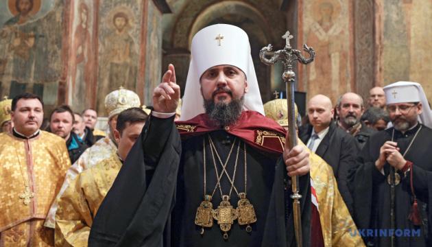 Близько 30 теологів та інтелектуалів із Грузії передали вітання Епіфанію