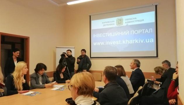 Харківщина запустила інвестиційний портал