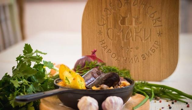 Гастрофест у Сумах назвав найкращі страви міста