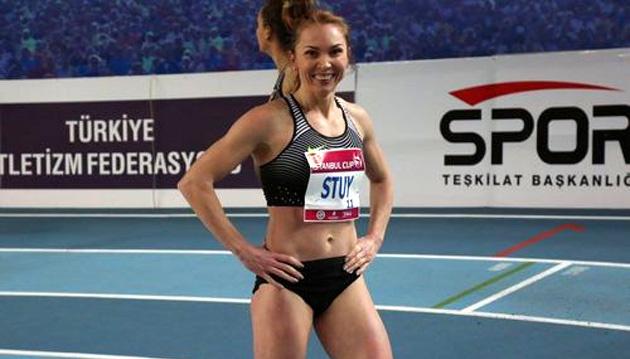 Українська легкоатлетка Христина Стуй виборола