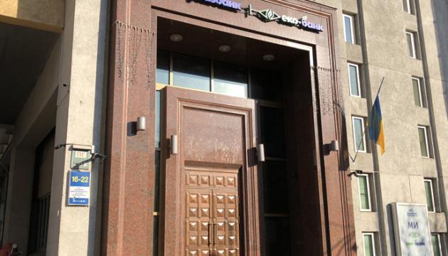 Міжнародна корпорація готується до входження в капітал Укргазбанку - Мінфін