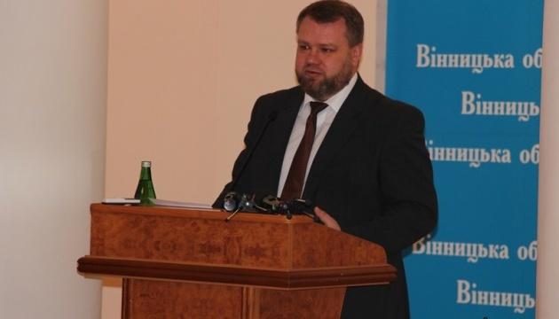 На Вінниччині за рік реалізовано 34 інвестиційні проекти загальною вартість 4,5 млрд грн