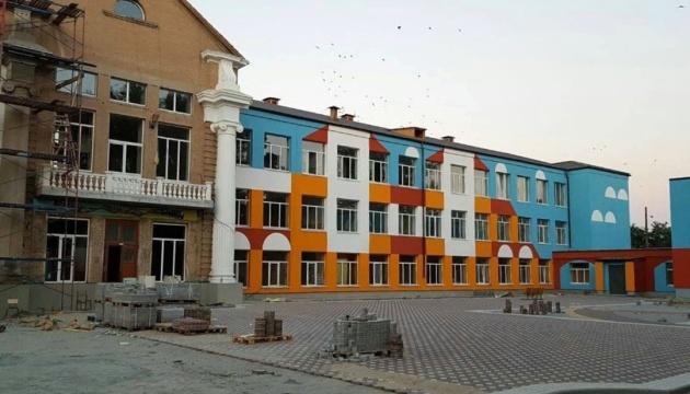 Мелитополь выиграл в международном образовательном конкурсе ЮНЕСКО