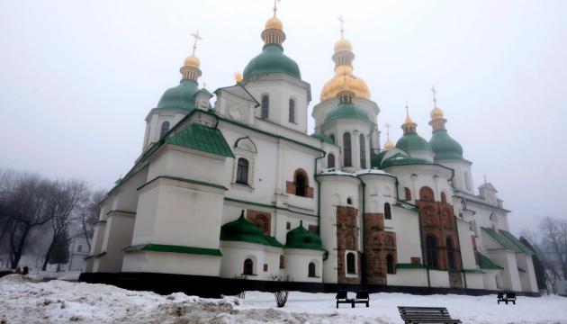 Як Росія окупувала Київську митрополію: історія мовою архівів