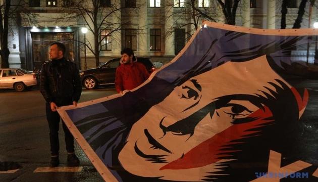 活動家たち、ハンジューク活動家の殺害事件を喚起させる集会開催