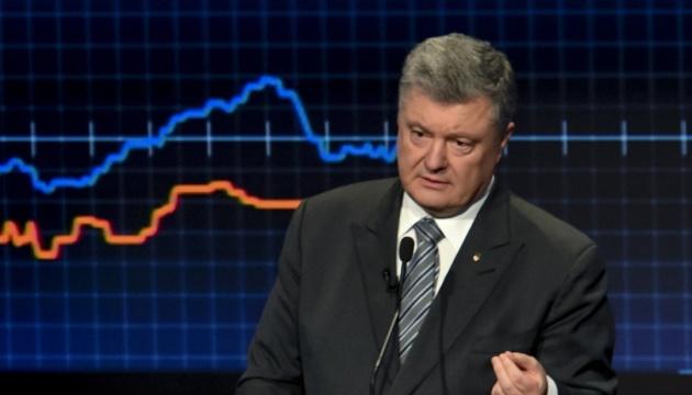 Порошенко сказав, коли Україна зможе повернутись до політичного діалогу з РФ
