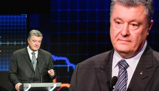 Путін прорахувався, бо українців за ковбасу не купити - Порошенко
