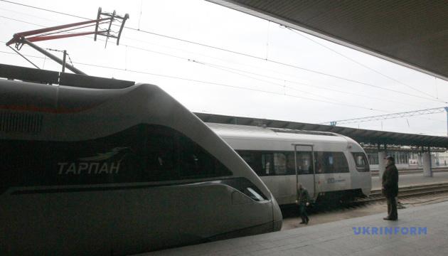 У лютому швидкісний поїзд Київ - Запоріжжя вирушить у додаткові рейси
