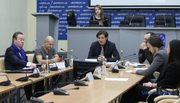 69-й Берлінський міжнародний кінофестиваль:  що представлятиме Україна?