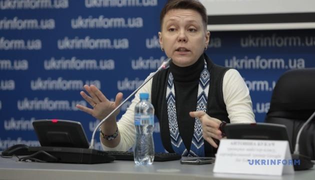 Цифровые инструменты и возможности Google для безопасного Интернета. Всеукраинский открытый мастер-класс