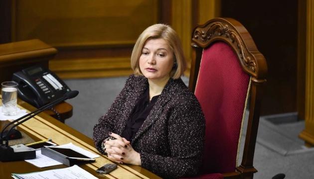 Ірина Геращенко висловила підтримку Супрун
