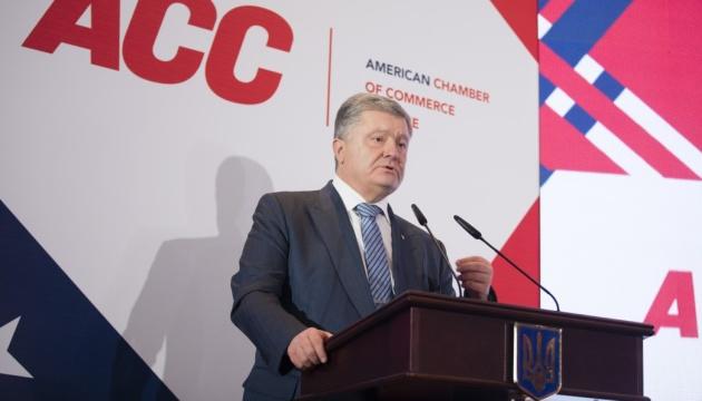 За 5 лет экспорт украинских товаров в США удвоился - Порошенко