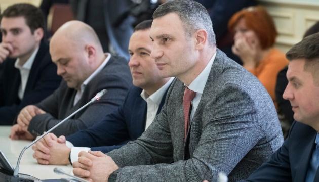 Kyiv Mayor meets with Cindy McCain
