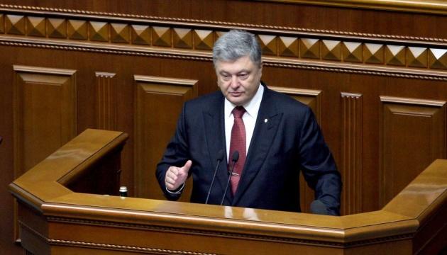 W 2018 r. Ukraina wyeksportowała do UE więcej niż we wszystkich latach niepodległości - Poroszenko